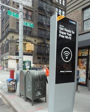 digital signage mounts
